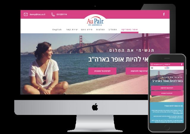 בניית אתר חברת אופר באמריקה